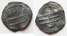 Ancient Coins - ISLAMIC. ABBASID SILVER DERHAM