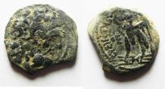 Ancient Coins - Ptolemaic Kingdom. Ptolemy VIII Euergetes II (Physcon). Second reign, 145-116 B.C. Æ. Cyrene.