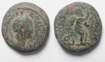 Ancient Coins - Syria, Decapolis, Bostra, Julia Mamaea.  222-235 AD. with Bachus. God of Wine!