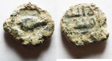 Ancient Coins - AS FOUND: Umayyad. Baysan mint. Æ Fals with fish.