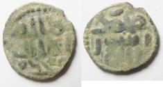 Ancient Coins - Islamic. Ummayyad AE Fals.