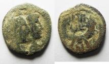Ancient Coins - NABATAEAN KINGDOM. ARETAS IV & SHAQUELAT AE 18