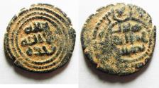 Ancient Coins - ISLAMIC. UMMAYYED AE FALS. DAMASCUS MINT. 696-750 A.D. ORIGINAL DESERT PATINA