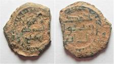 Ancient Coins - ISLAMIC. UMMAYYED AE FILS. GAZA?
