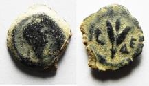 Ancient Coins - EGYPT.. ALEXANDRIA. TRAJAN AE DICHALCON. AE 12