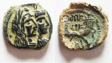Ancient Coins - AS FOUND: NABATAEANM KINGDOM. ARETAS IV & SHAQUELAT AE 18