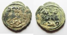 Ancient Coins - ISLAMIC. UMMAYYED AE FALS. AS FOUND
