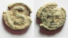 Ancient Coins - BYZANTINE  6 nummi issue of Heraclius (AD 610-641). ORIGINAL DESERT PATINA