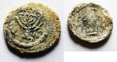 """Ancient Coins - LATE ROMAN OR BYZANTINE. Fifth-sixth century AD. Lead token (15 mm, 1.89 g). Naming """"Rolanos"""" (?)."""