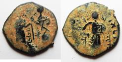 World Coins - ZANGIDS OF ALEPPO AE 25