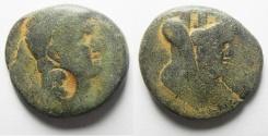Ancient Coins - Decapolis. Philadelphia . Domitian , TYCHE