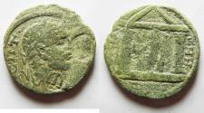 Ancient Coins - ARABIA. PETRA. GETA AE 26