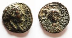 Ancient Coins - GREEK. Syria, Seleukos and Pieria. Apameia on the Axios. AE 14mm, 1.89g. Struck first century BC.