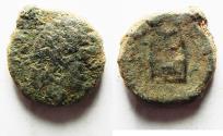Ancient Coins - AS FOUND: KYRENAICA, Kyrene. temp. Magas. As king of Kyrene, circa 282/75-261 BC. Æ 15