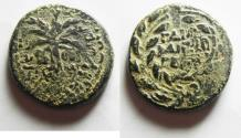 Ancient Coins - HIGH QUALITY: BE-HEADER OF JOHN THE BAPTIST: Judaea, Herod Antipas (4 BC - 39 AD). AE 25