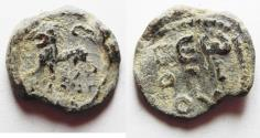 Ancient Coins - BYZANTINE. 5th-6th century AD. Lead seal (21 mm, 7.71g). Lion advancing