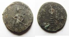 Ancient Coins - AS FOUND: ARAB-BYZANTINE AE FALS.