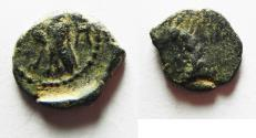 Ancient Coins - NABATAEAN KINGDOM. ARETAS IV AE 12 WITH EAGLE.