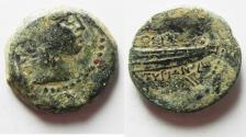Ancient Coins - SELEUKID KINGS of SYRIA. Demetrios II Nikator. First reign, 146-138 BC. Tyre mint. AE 21