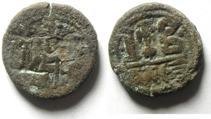 Ancient Coins - BYZANTINE AE 12NUMMI , ALEXANDRIA