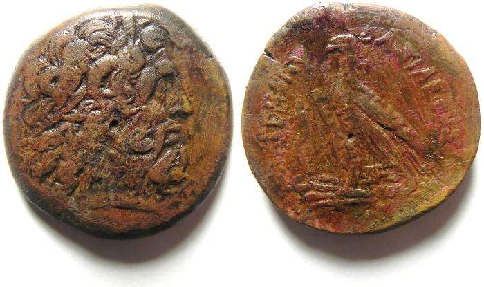 Ancient Coins - VERY NICE PTOLEMY COIN AE 33