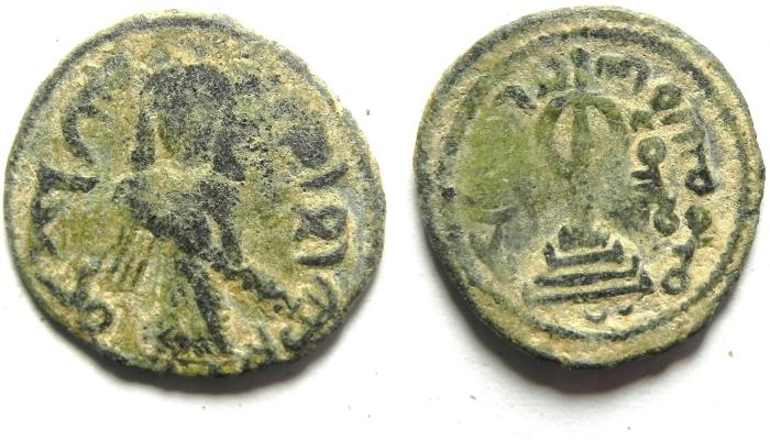 World Coins - ARAB BYZANTINE AE FALS , DAMASCUS MINT , FULL LEGEND!!