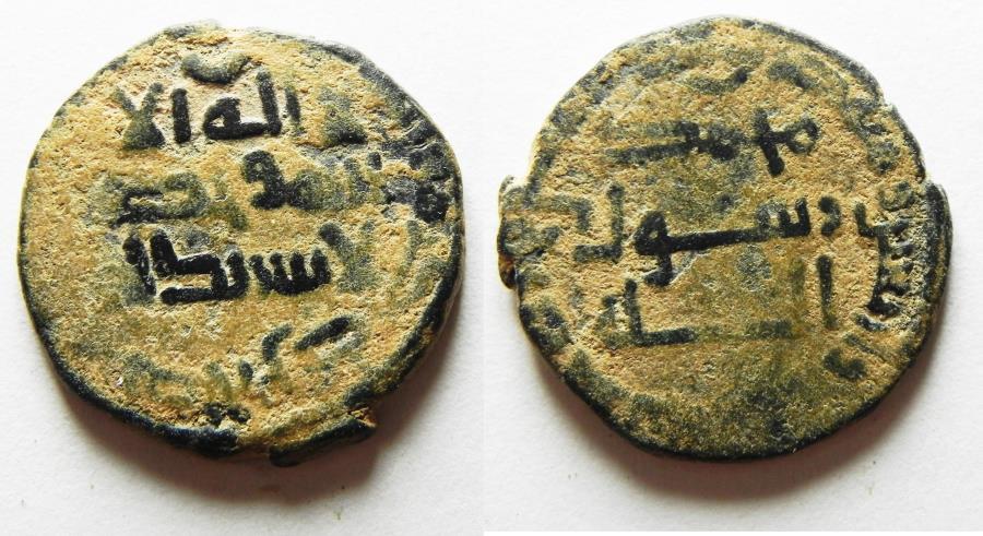 World Coins - ISLAMIC. Abbasid AE fals, date AH 146, mint of Khaznat Halab (Treasury of Aleppo)