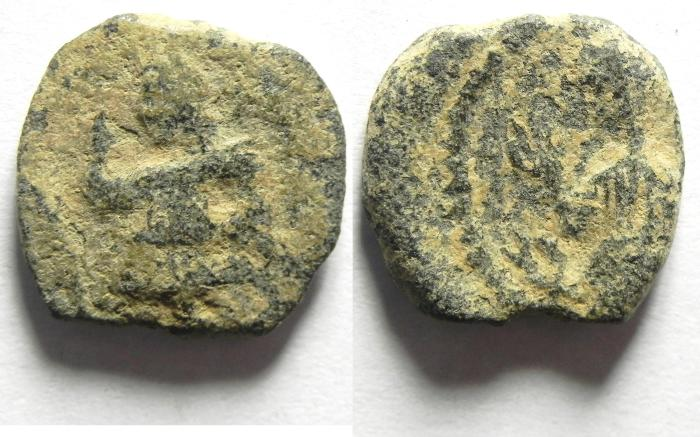 Ancient Coins - NABATAEAN , ARETAS IV AE 13 , AS FOUND
