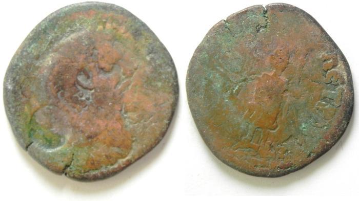 Ancient Coins - ARABIA , RABBATH MOBA , SEPTIMIUS SEVERUS , BARBARIC AE 28