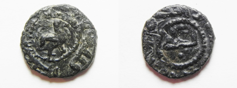World Coins - UMAYYAD AE FALS. UNCERTIAN MINT. DUCK OR EAGLE?