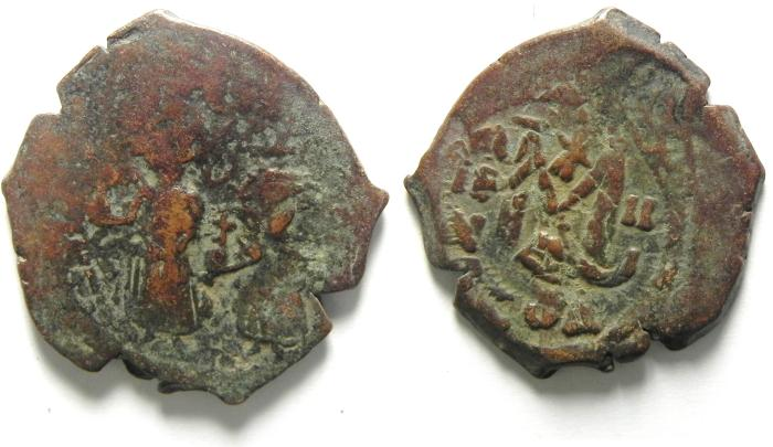 Ancient Coins - HERACLIUS FOLLIS , OVER STRUCK