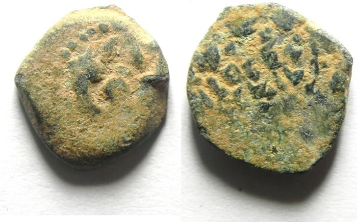 Ancient Coins - JUDAEA , AE HASMONEAN  PRUTAH AS FOUND