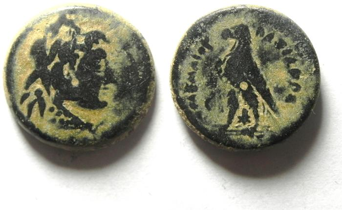 Ancient Coins - PTOLEMAIC KINGDOM , PTOLEMY II AE 17 , ALEXANDER THE GREAT HEAD , CHI RHO BETWEEN EAGLE'S LEGS