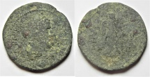 Ancient Coins - LARGE HERODIAN AE 27, UNDER VESPASIAN. AGRIPPA II. AS FOUND