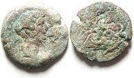 Ancient Coins - EGYPT, Alexandria. EXTEREMLY RARE FAUSTINA II  , Æ Drachm