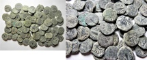 Ancient Coins - LOT OF 85 JUDAEAN PRUTOT AS FOUND