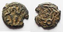 Ancient Coins - JUDAEA. AS FOUND Valerius Gratus. Prutah