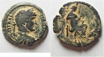 Ancient Coins - Egypt . Alexandria. Hadrian AE Diobol