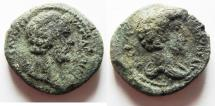 Ancient Coins - JUDAEA. AELIA CAPITOLINA. MARCUS AURELIUS AE 24
