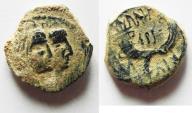 Ancient Coins - NABATAEAN KINGDOM. ARETAS IV & SHAQUELAT AE 17. DESERT PATINA