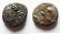 Ancient Coins - Ancient Persia, Elymais Dysnasty, Orodes II (Circa 130-147 AD), AE drachm