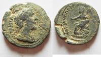 Ancient Coins - ARABIA. PETRA , HADRIAN AE 27