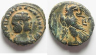 Ancient Coins - Egypt. Alexandria under Salonina (AD 254-268). Billon tetradrachm (22mm, 10.55g). Struck in regnal year 13 of Gallienus (AD 265/6).