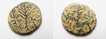 Ancient Coins - Be-Header of John The Baptist: JUDAEA, Herodians. Herod III Antipas. 4 BCE-39 CE. Æ Unit (19mm, 4.20 g). Tiberias mint.