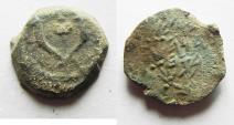 Ancient Coins - JUDAEA. HASMONEAN AE PRUTAH