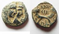 Ancient Coins - NABATAEAN KINGDOM. ARETAS IV & SHAQUELAT AE 17. AS FOUND. BEAUTIFUL