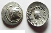 Ancient Coins - ARABIA, Southern. Himyar. 'MDN BYN YHQBD. Circa AD 80-100. AR Unit . RYDN (Raidan?) mint.