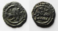 World Coins - ISLAMIC, Umayyad Caliphate. BAISAN MINT. WITH JERBOA