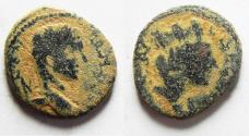 Ancient Coins - ANTIOCH ? AE 17