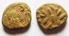 Ancient Coins - Kingdom of Elymais Kamnaskires-Orodes Early - Mid 2nd Century A.D.